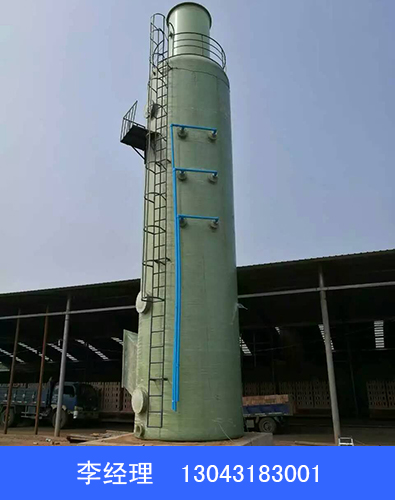 玻璃钢脱硫塔定制|金禾环保设备_优质玻璃钢脱硫塔厂家