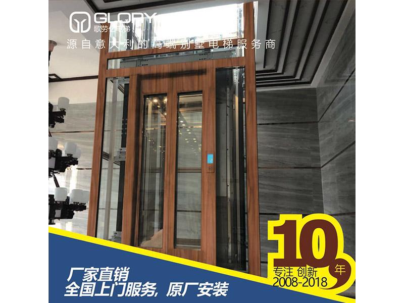 想买专业的歌劳亿电梯,就来歌劳亿电梯_小型家用电梯哪种好