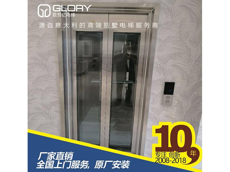辽宁小型家用别墅电梯_名声好的歌劳亿电梯供应商推荐
