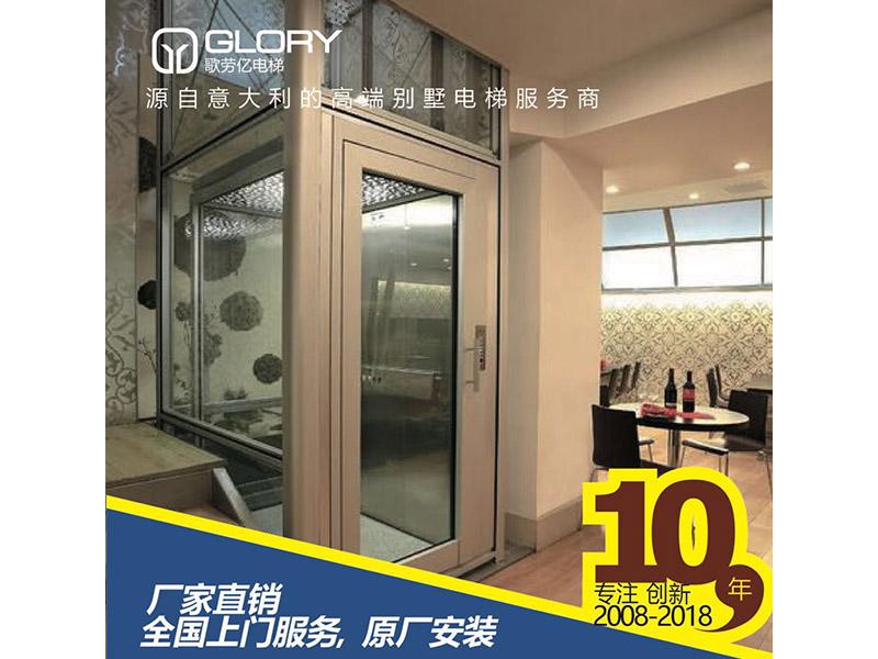 信誉好的家用电梯厂商推荐-四层家用电梯厂商