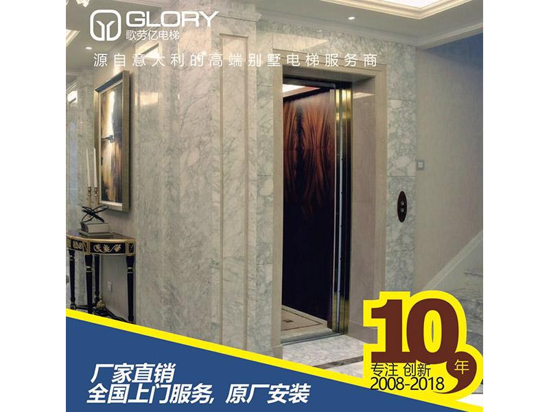 歌劳亿电梯厂家直销价格-辽宁小型家用电梯