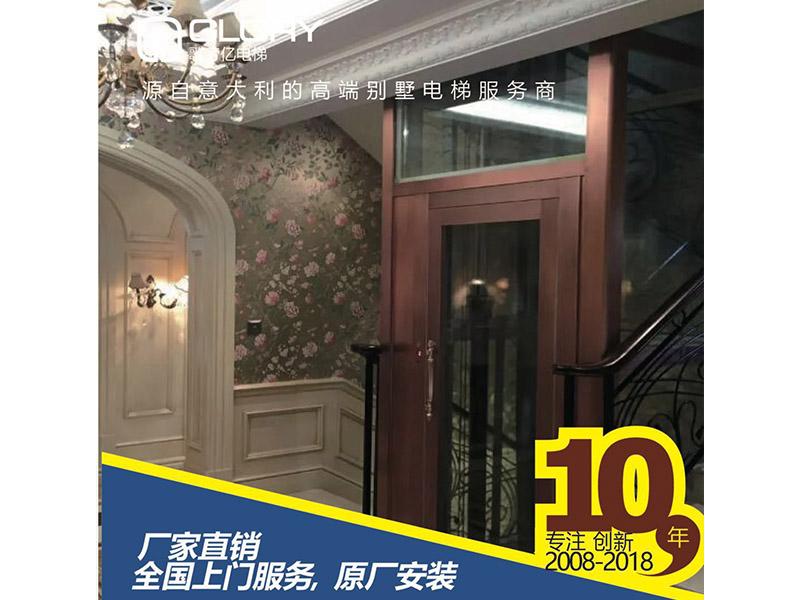 三层别墅电梯报价_歌劳亿电梯专业供应别墅电梯
