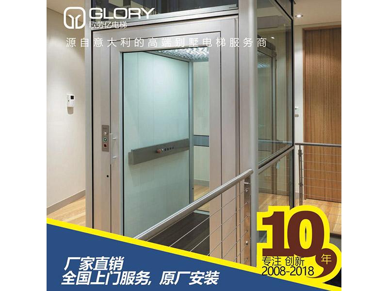 山东三层别墅电梯_有品质的别墅电梯推荐