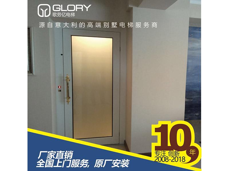 上海市性价比高的别墅电梯,深圳别墅电梯