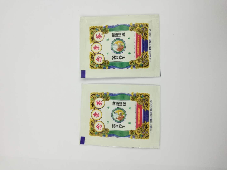 云浮专业提供红茶代工包装厂家-包包好包装机械