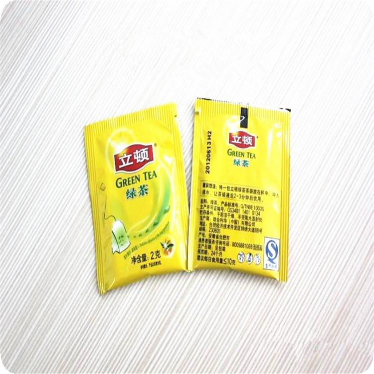 揭阳茶叶包代加工批发厂—包包好包装机械