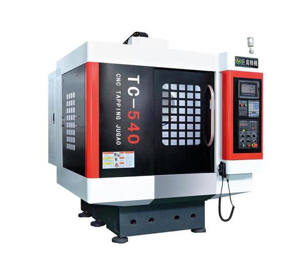 钻攻中心机批售-质量可靠的钻攻中心机在哪买