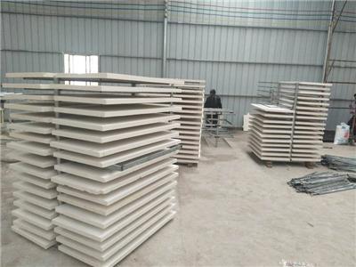 硅质聚苯板批发//硅质聚苯板生产商