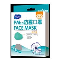 青岛价位合理的儿童防护口罩 质量好的儿童防护口罩