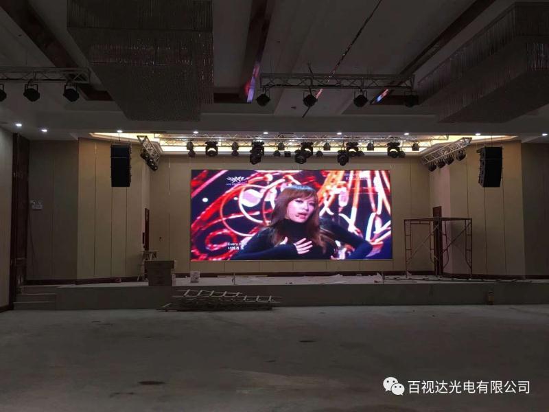 龙岩LED会议屏哪里有卖_靠谱的LED会议屏供应商是哪家