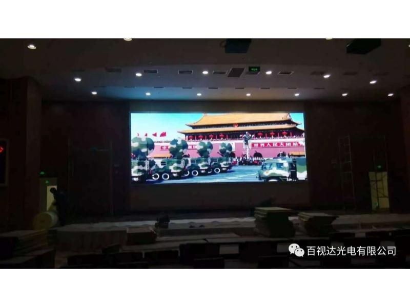 LED會議屏安裝_高清會議屏供應