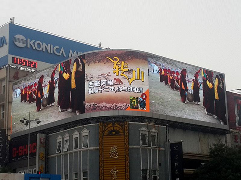 南平广告屏|广告屏可靠厂家_百视达