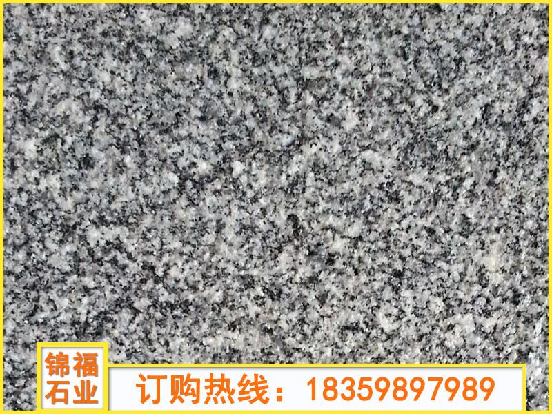 G688石材