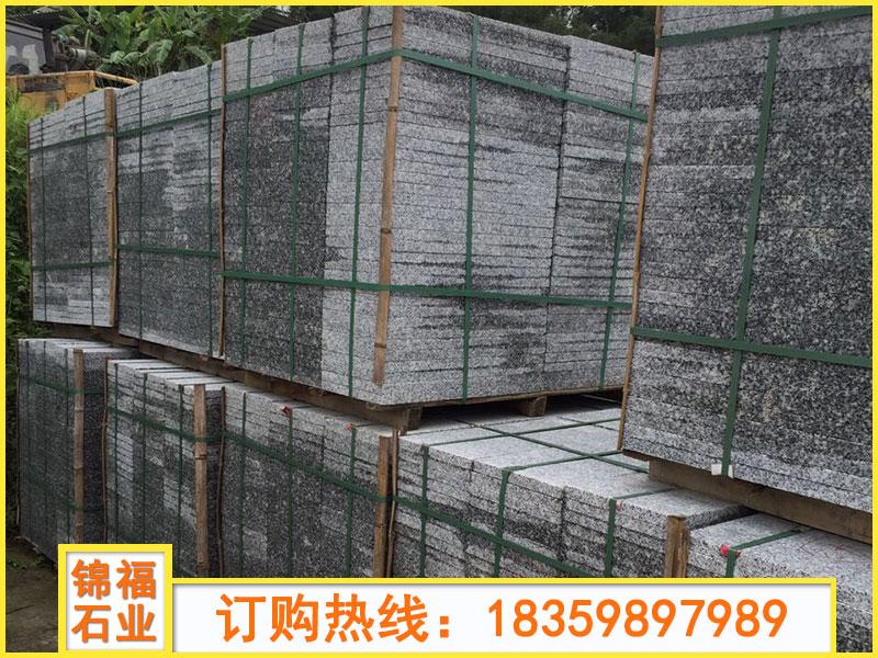 荔枝面芝麻灰石材【供销】福建价格优惠的荔枝面芝麻灰石材