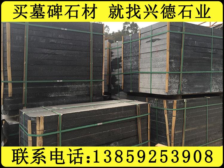 墓碑石材工厂