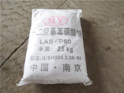 十二烷基苯磺酸钠批发