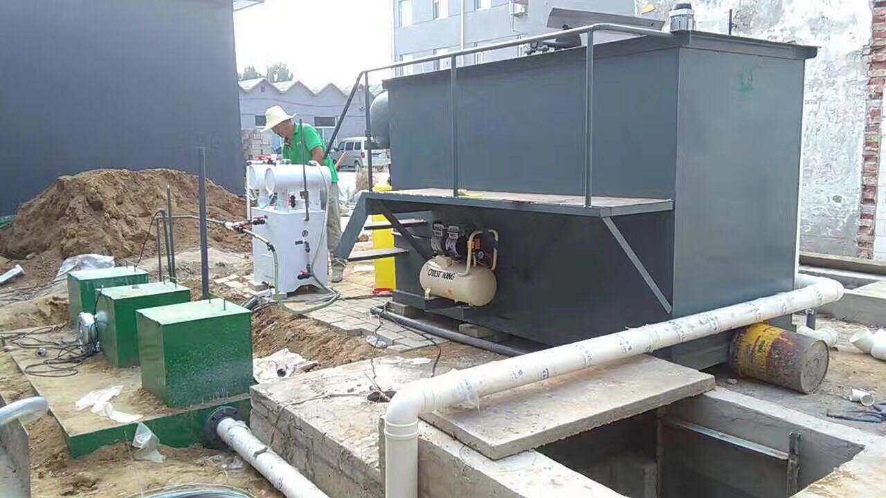 山东耐用的污水处理设备气浮-专业污水处理工程公司