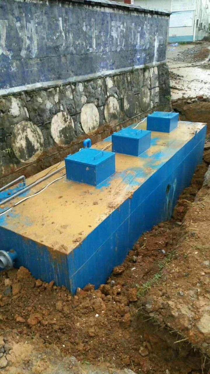 好的工业污水处理公司提供-污水处理一体化设备