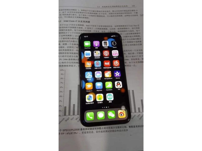 苹果手机X维修_泉州苹果手机X厂家