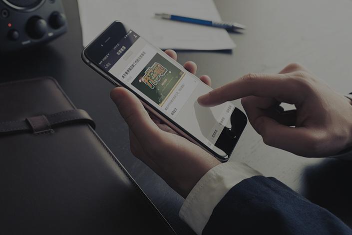 专业的托�管运营公司 福建互�联网软件研发