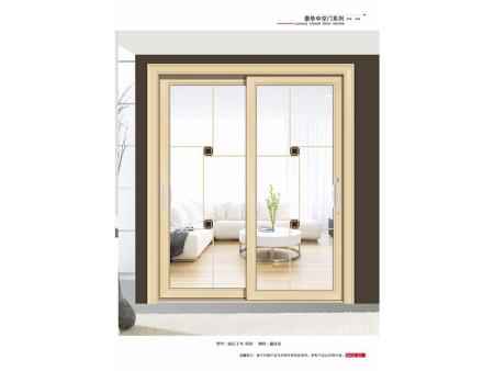 淄博客厅推拉门-现代门窗加工部好的客厅推拉门供应