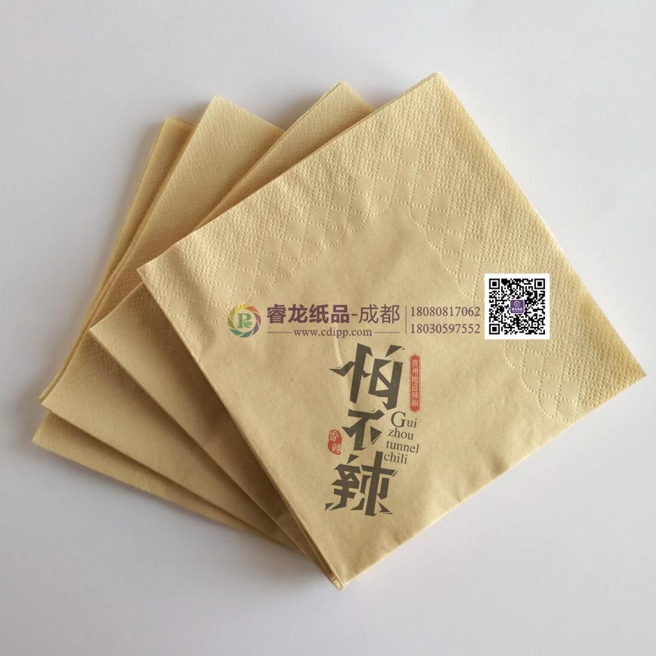 成都廣告紙巾·定制印花?250mm彩色紙巾整版印刷【精圖】