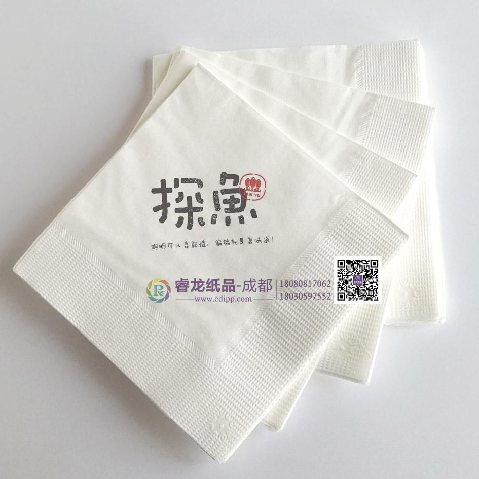 【成都餐巾纸】成都纸巾厂家…广告纸巾定做__成都睿龙纸品!!
