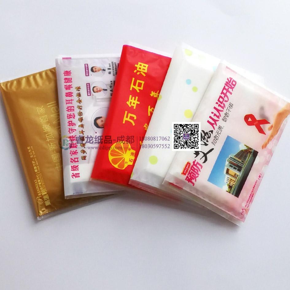 成都钱夹纸巾+定制+厂家直供+免费送货上门=成都睿龙纸品