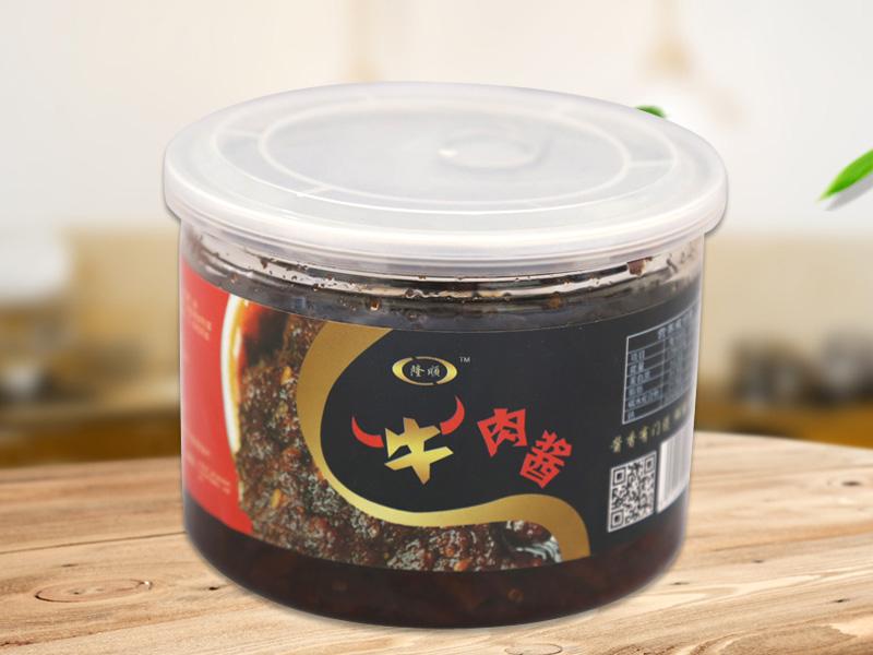 北京牛肉酱_供应潍坊超值的牛肉酱