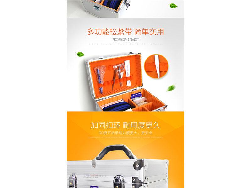 地震急救箱推荐-哪里能买到物超所值的急救包