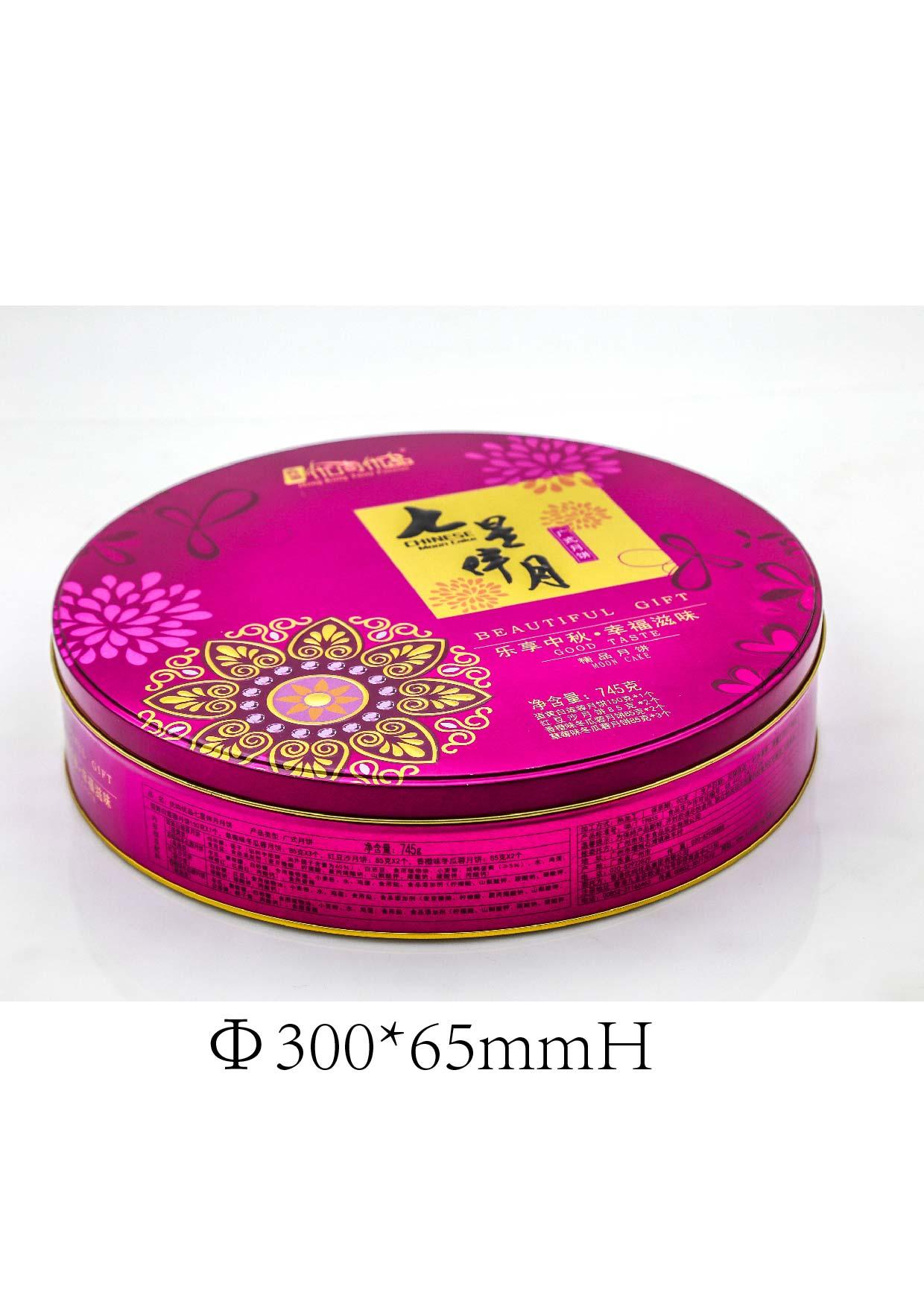 安徽圆形罐生产厂家-广州物有所值的圆形罐哪里可以买到