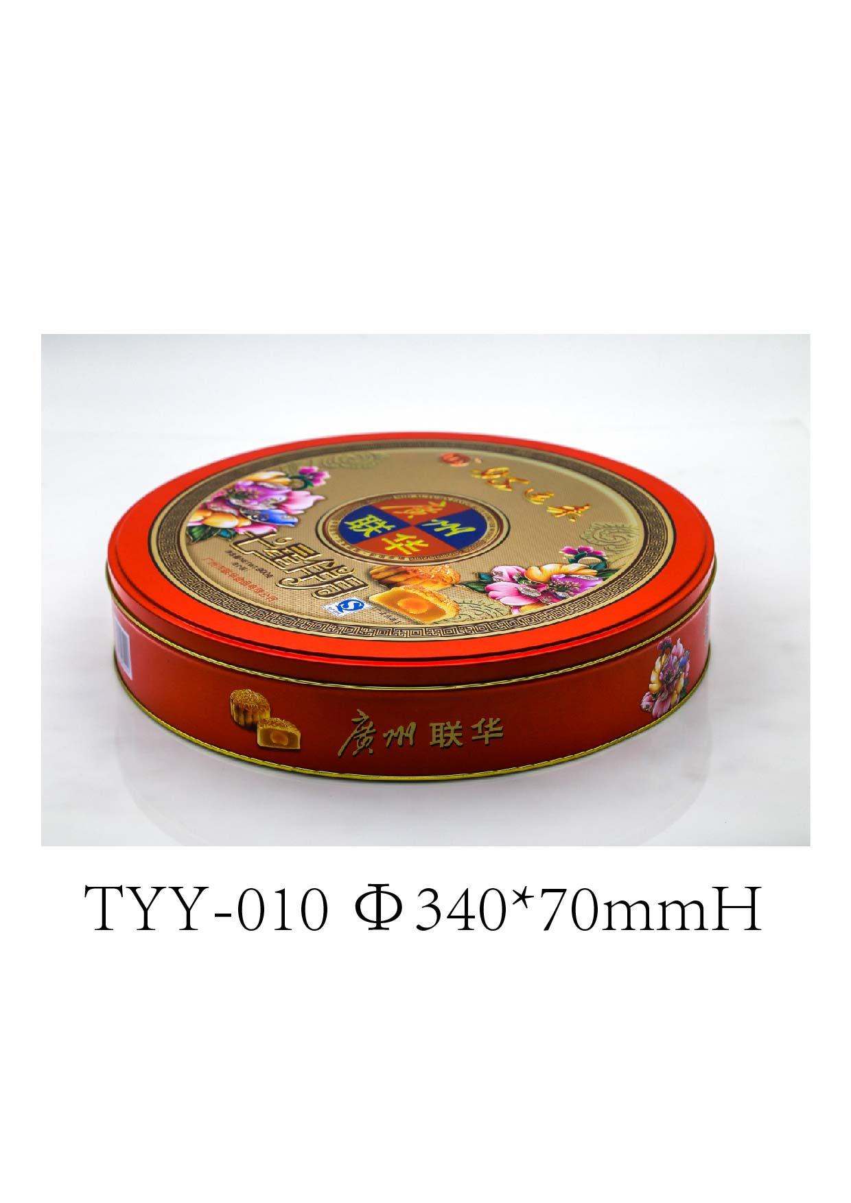 圆形罐价格如何-广东优惠的圆形罐供应