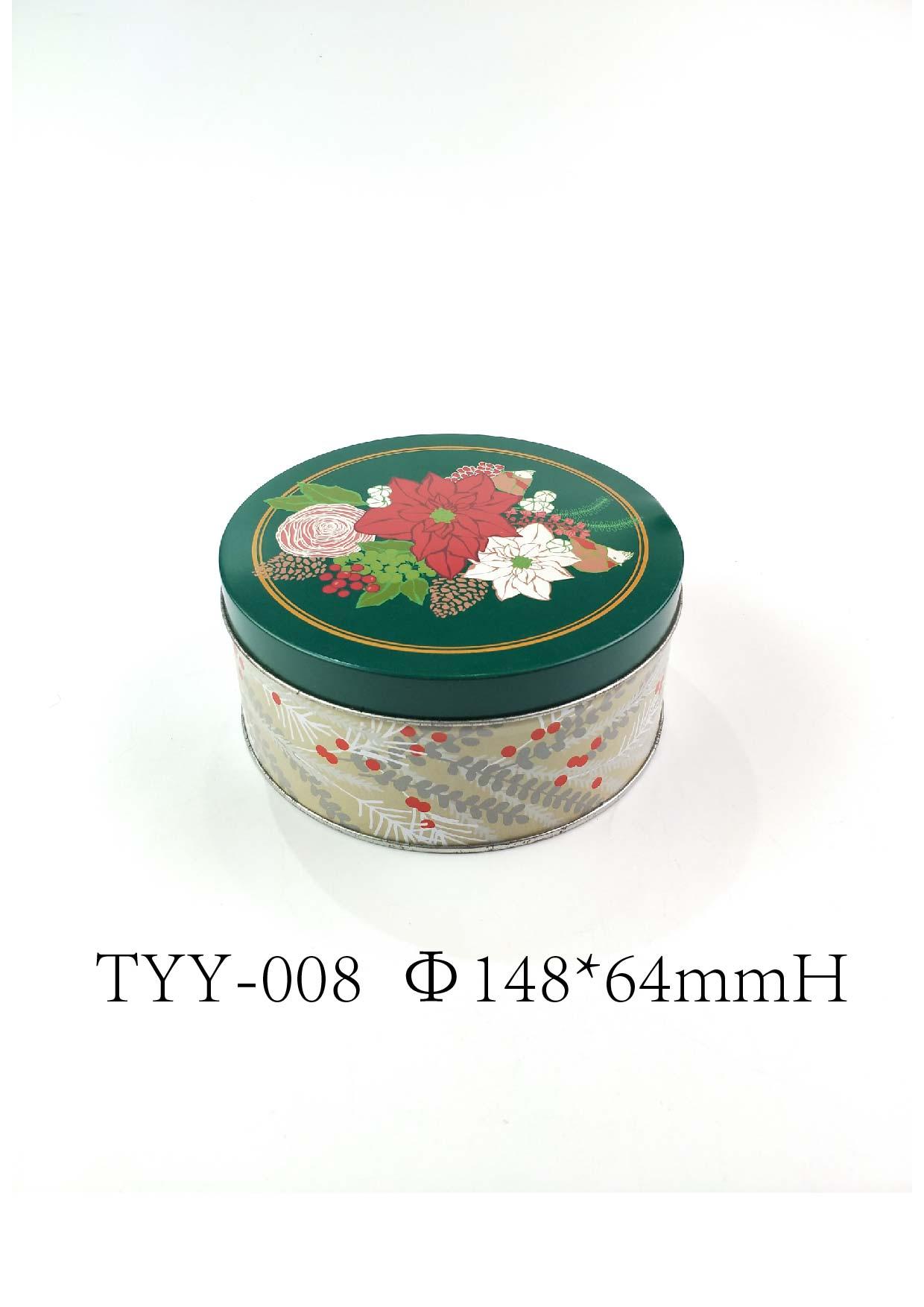 口碑好的食品圆形罐-食品圆形罐市场价格