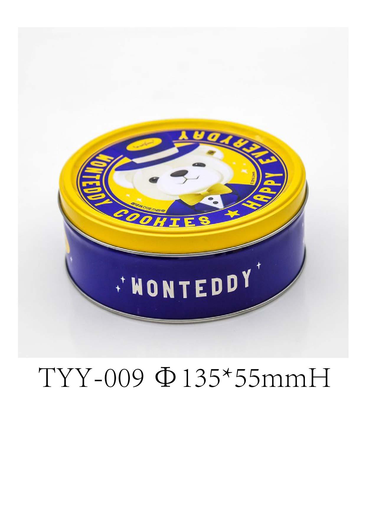 抛售包装圆形罐_广州物有所值的食品圆形罐