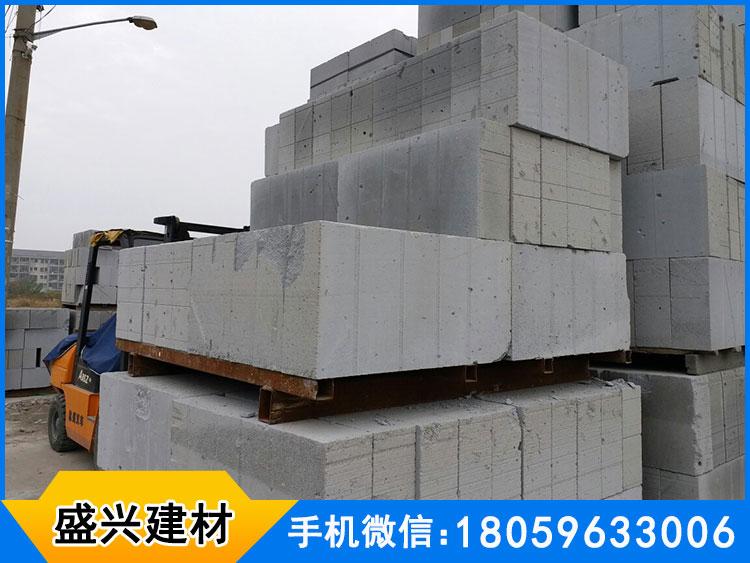 漳州加气砖