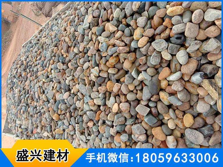 南平鹅卵石代理商,优惠的南平鹅卵石推荐