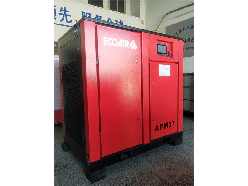 泉州变频空压机厂家 华发机电设备优良的变频空压机