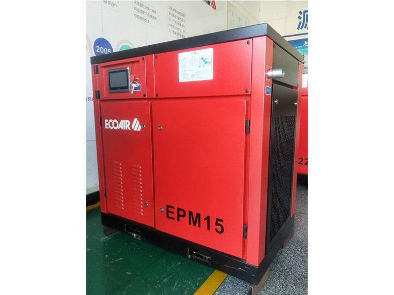 华发机电设备价格划算的节能空压机出售,泉州节能空压机供应