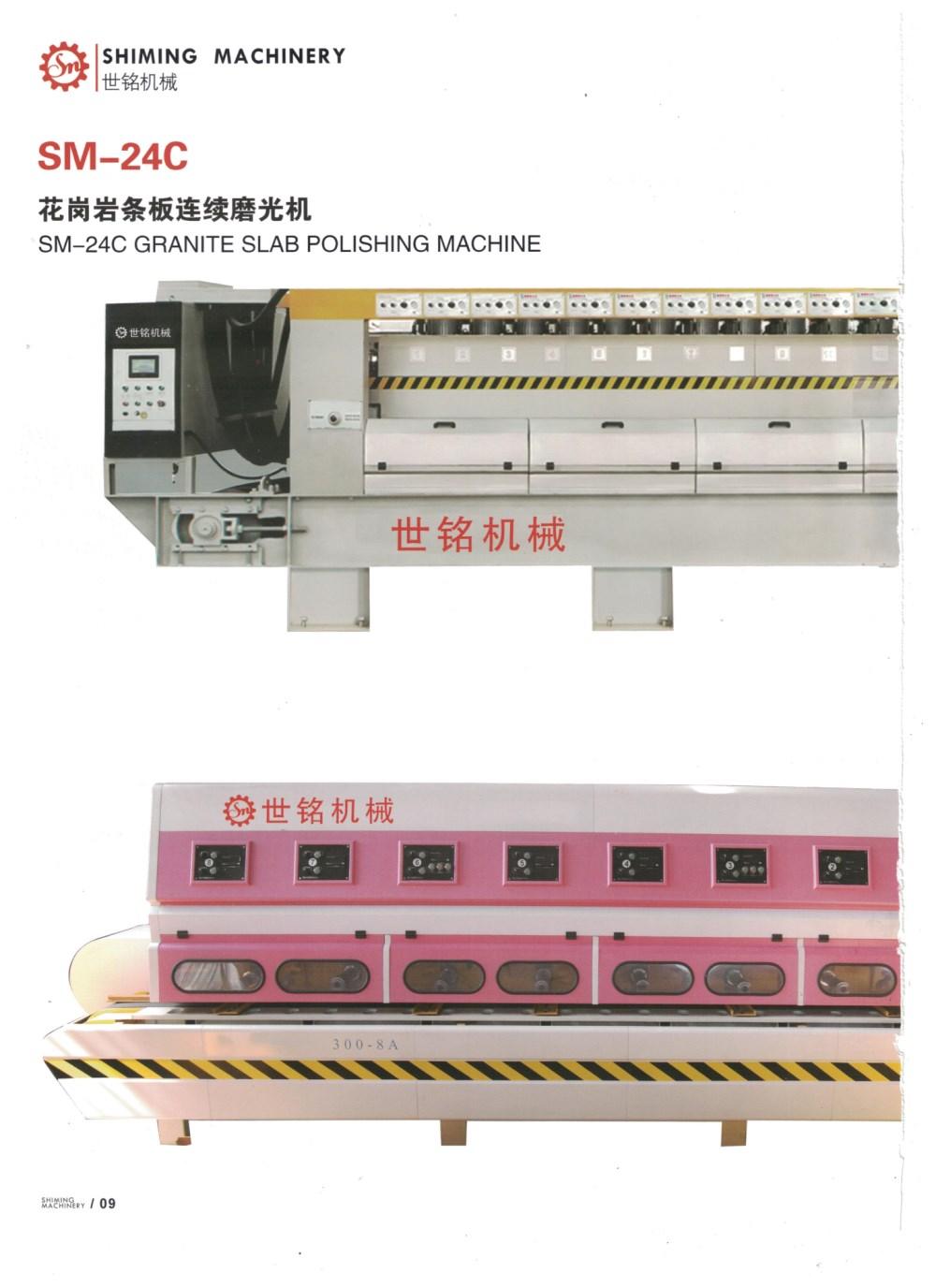 电动工具磨光机-的泉州磨光机供应商_世铭机械