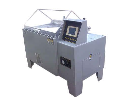 最新盐雾试验箱GBT10125-2012标准【试验箱】