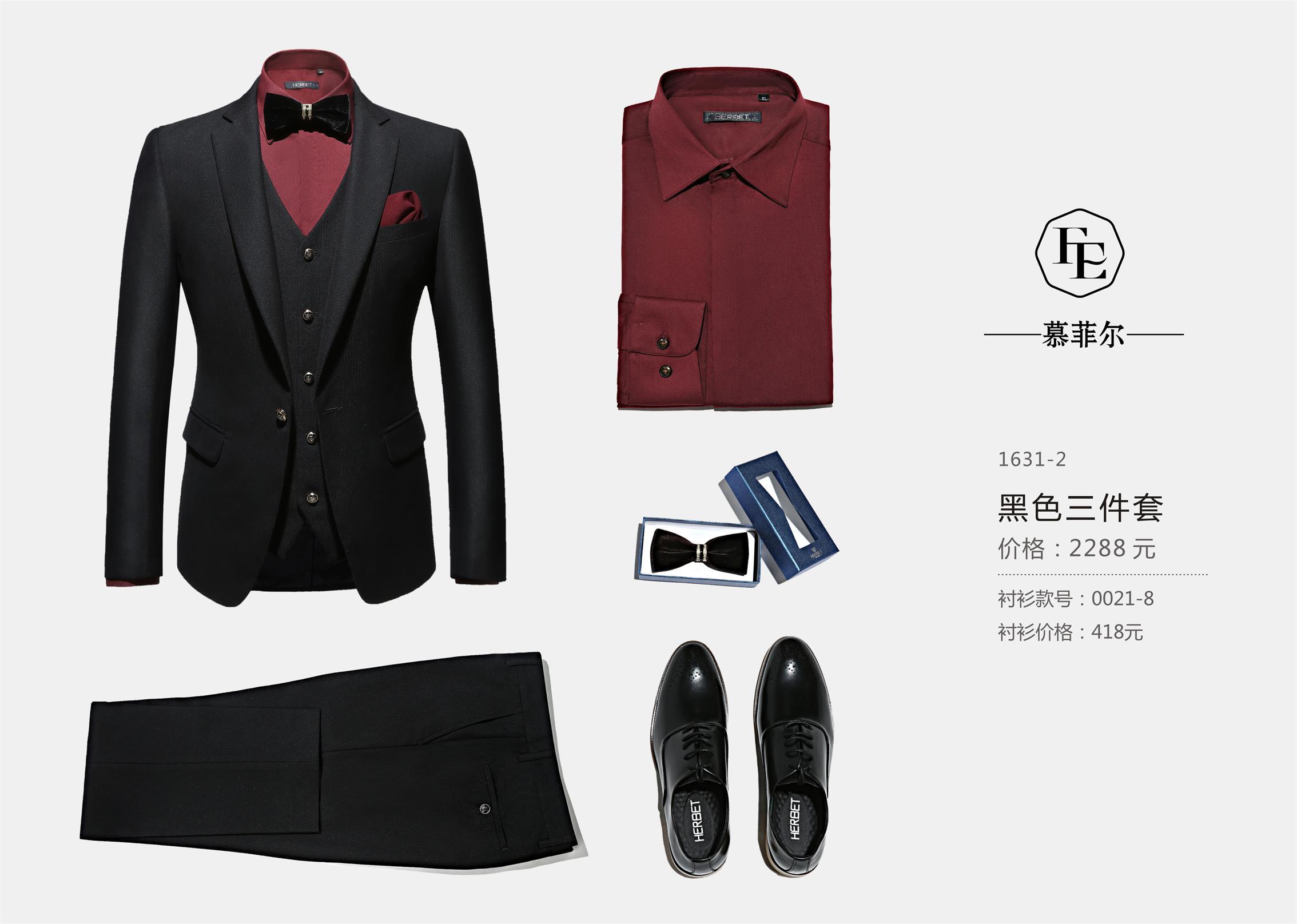男士礼服定制价位_可信赖的福建男士礼服定制公司