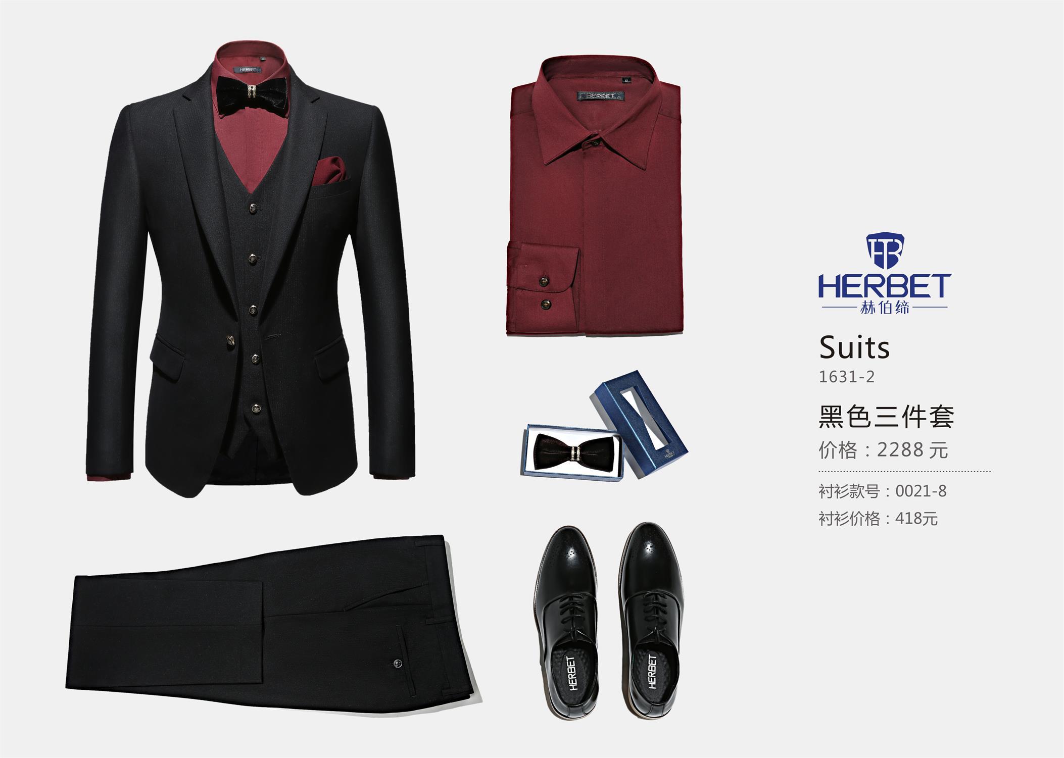 男士礼服定制就找慕菲尔文化传播,男士礼服定制多少钱