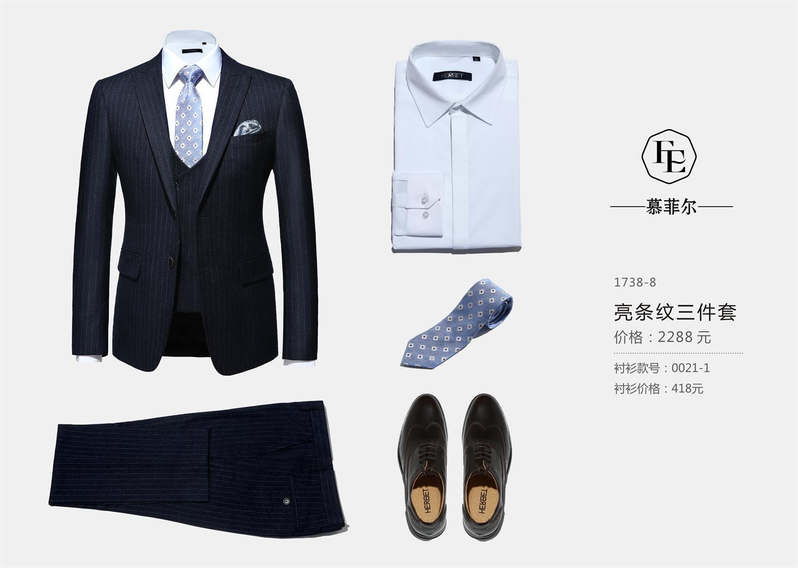 男士礼服定制渠道,哪里有放心的男士礼服定制
