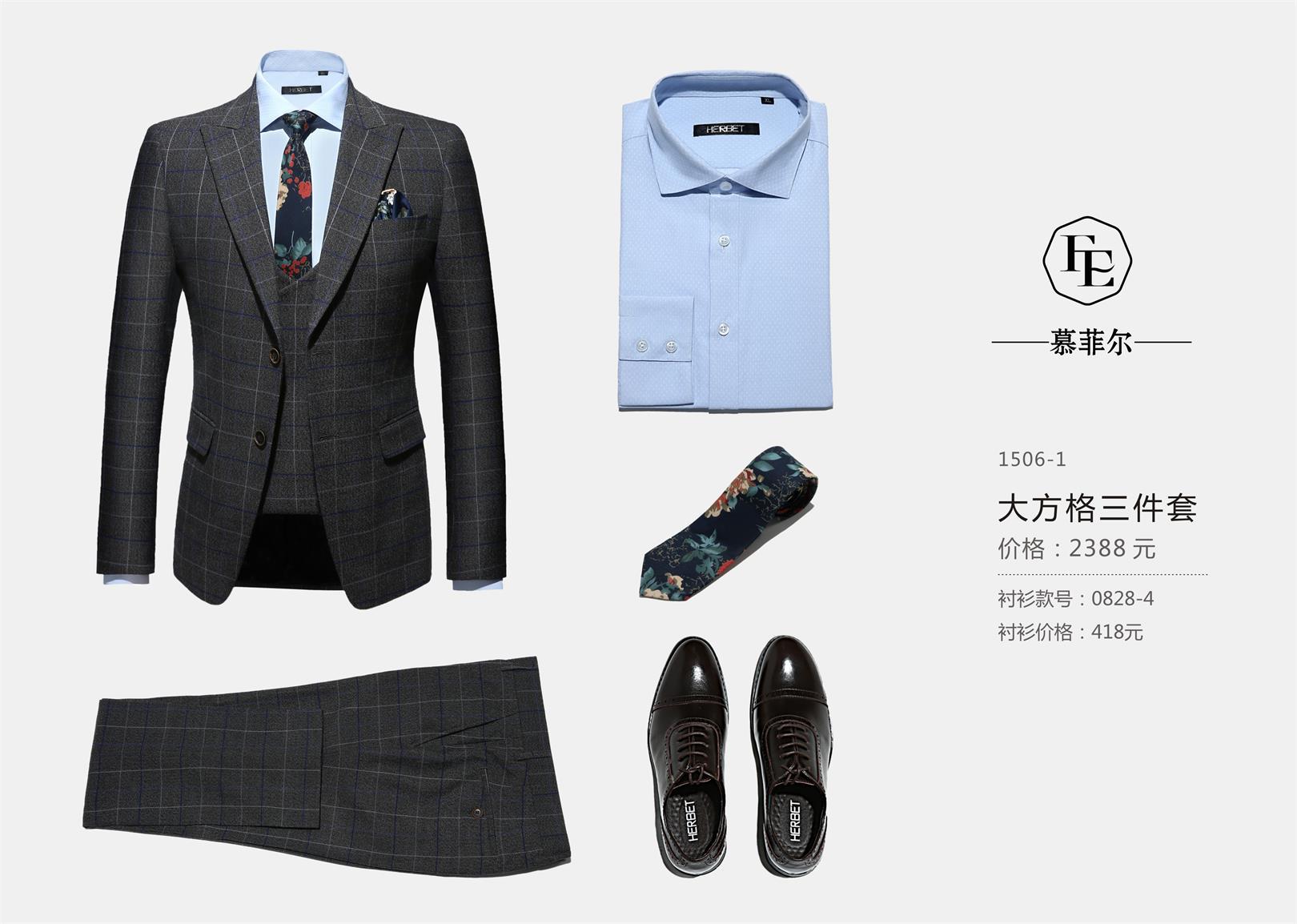 哪里有好的男士礼服定制-男士礼服定制渠道