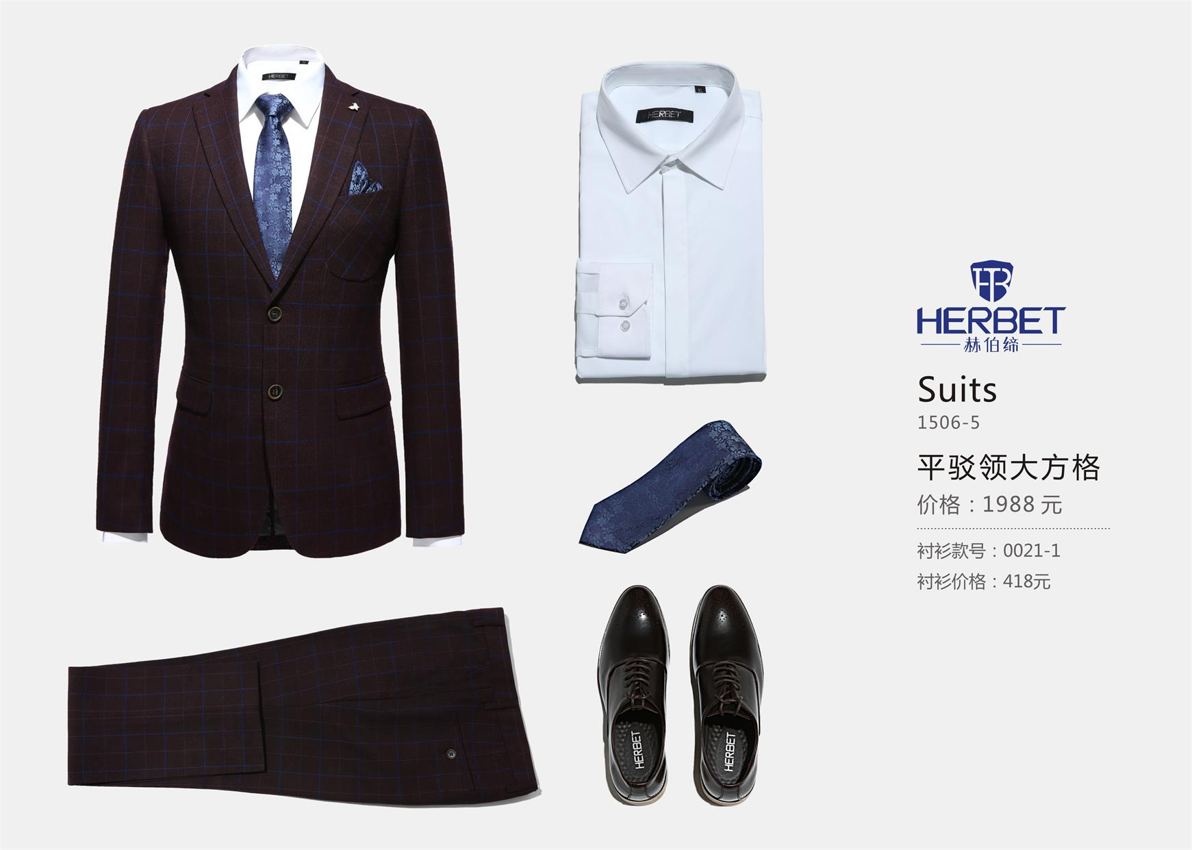 哪里有实惠的男士礼服定制 男士礼服定制价位