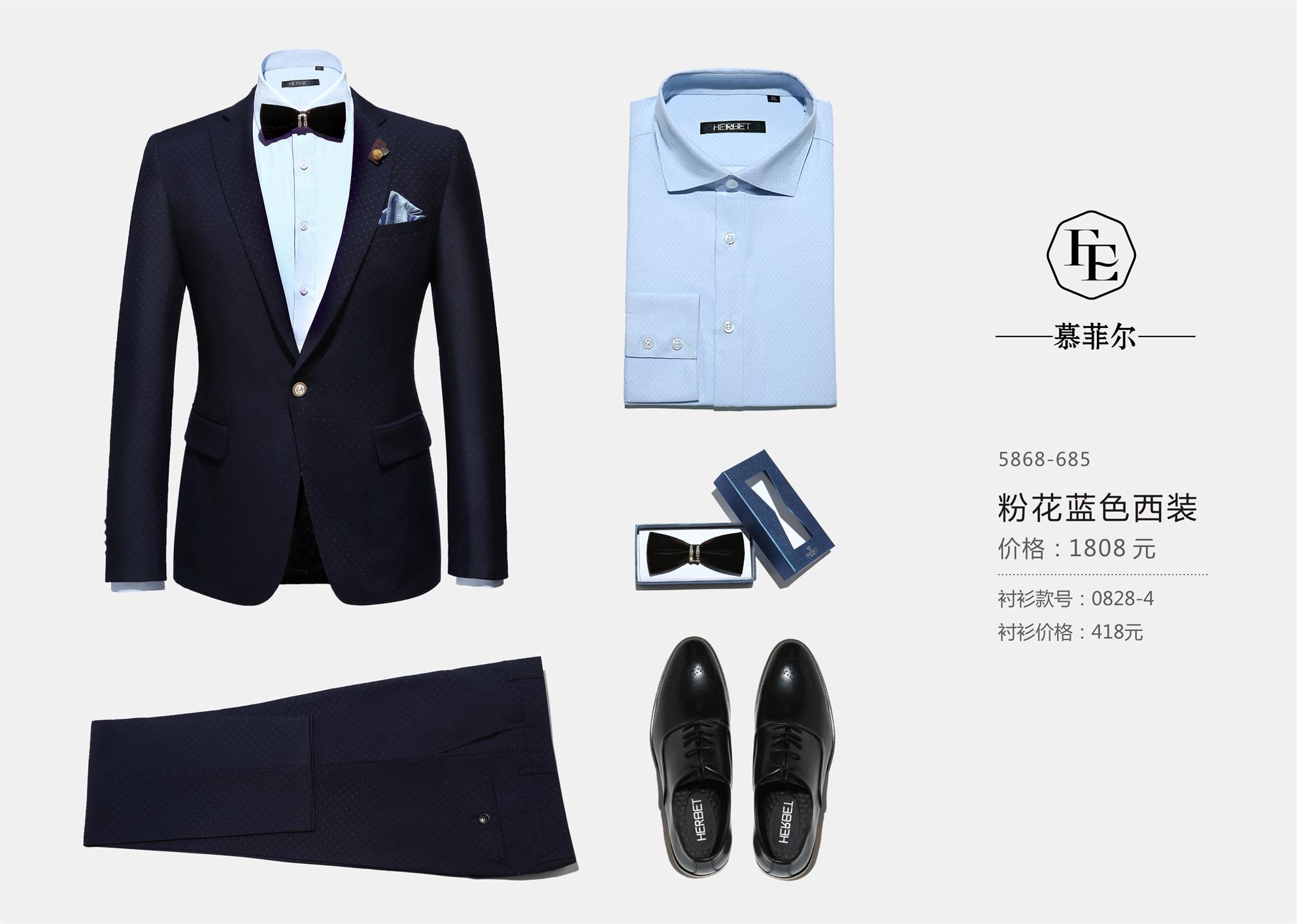 男士礼服定制-男士礼服定制提供商哪家好