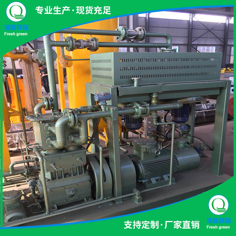廢氣冷凝回收設備