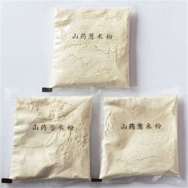 中山專業提供價格合理的果蔬粉代客包裝 —包包好包裝機械