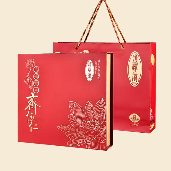 超值的月饼,顺港清晖食品供应-Logo月饼定制
