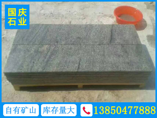 浪淘沙石材台阶板
